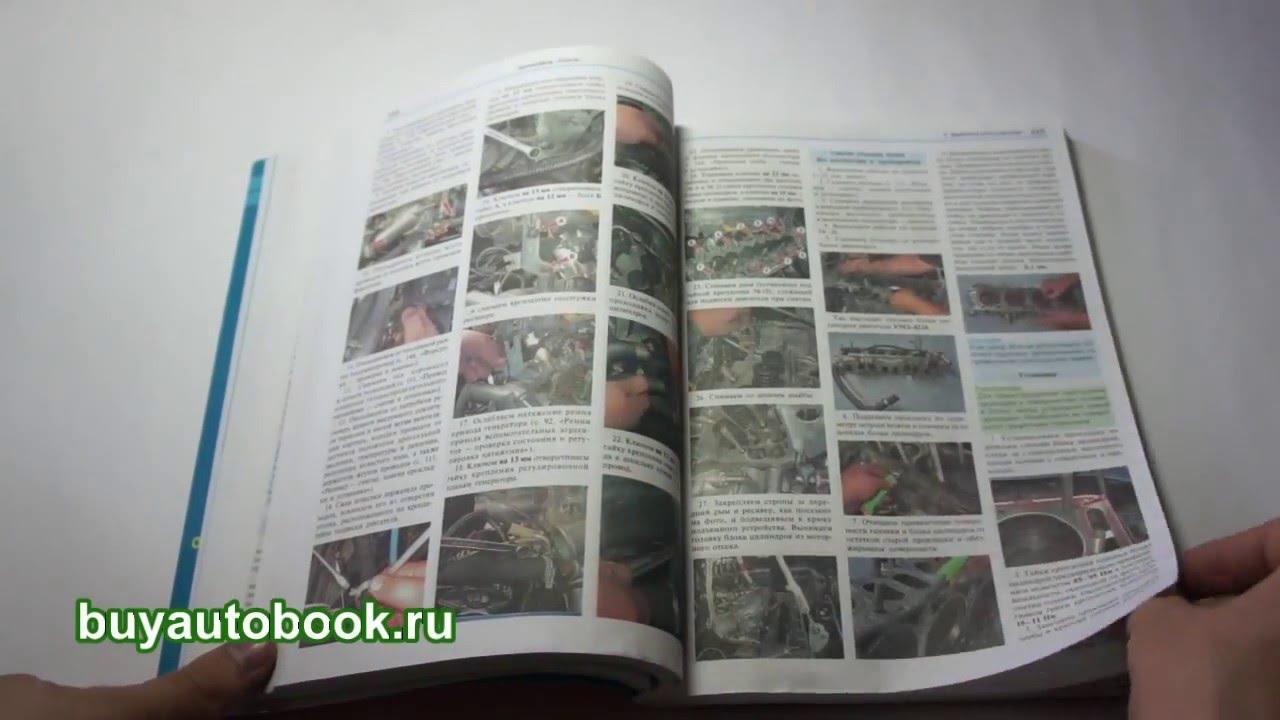 ГАЗель с ДВС 2 L от ТОYOTA BRMS LH 1142 ч.13