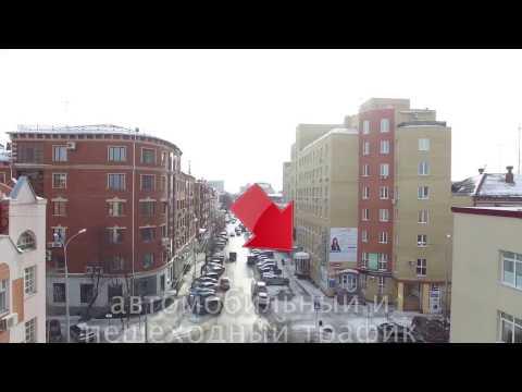 Купить нежилое помещение - Киев