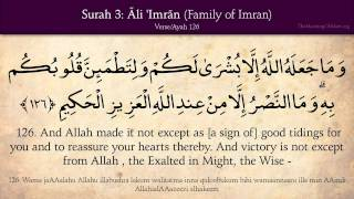 Quran: 3. Surat Ali Imran (Family of Imran): Arabic and English translation HD