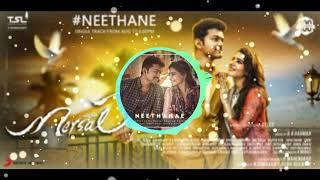 Neethane audio spectrum  Mersal  A.R Rahman  DRUO NATION AUDIOS