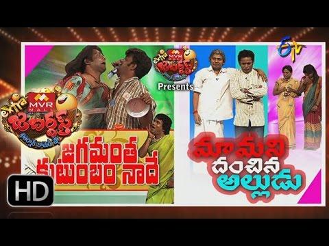 Extra Jabardasth - 15th January 2016- ఎక్స్ ట్రా జబర్దస్త్ – Full Episode