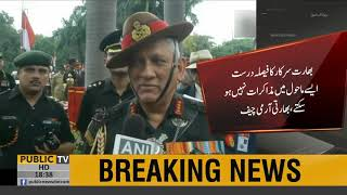 Pakistan has to prove it's not promoting terrorism, says General Bipin Rawat