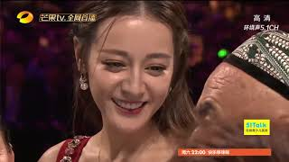 China Golden Eagle TV Art Festival