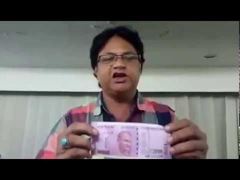 Color fading of Rs 2000 new note | रंग छोड़ता २००० रुपया का नया नोट