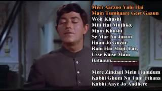 Jo Guzar Rahi Hai Mujh Par (MERE HUZOOR) KARAOKE Created by SANDEEP SINGH BAJAJ