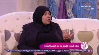 السفيرة عزيزة - أحلام محمد