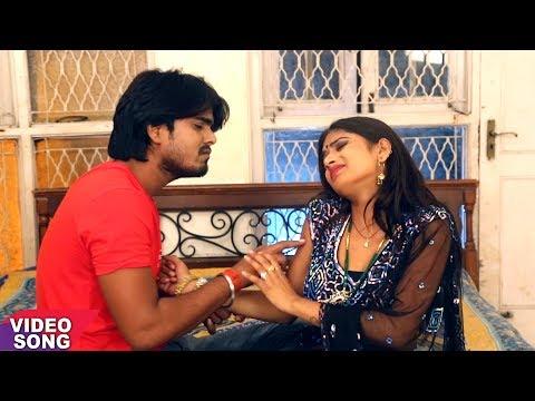 काहे डेरालु घोटे में - Bittu Vinayak, Shobha Singh - Kahe Deralu Ghote Me - Top Bhojpuri Song