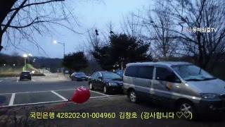 김창호, 박근혜팔이 조원진 민중홍 신동욱 우리가 남이가? 2 (구독 꾹 눌러주세요.)