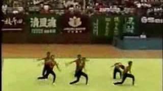 Men's RG.Minamata hs.1999