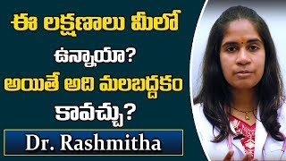 Causes And Symptoms of Constipation || Ayurveda Treatment for Constipation - Dr.Rashmita - DoctorsTv