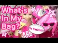 What's in My Bag? ♡Azusa Barbie♡