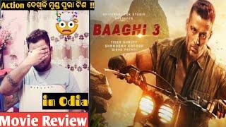 'Baaghi 3' Movie Honest Review in Odia[ଆମ ଭାଷା ବଢିଆ] -104[Smruti Ru Pade]