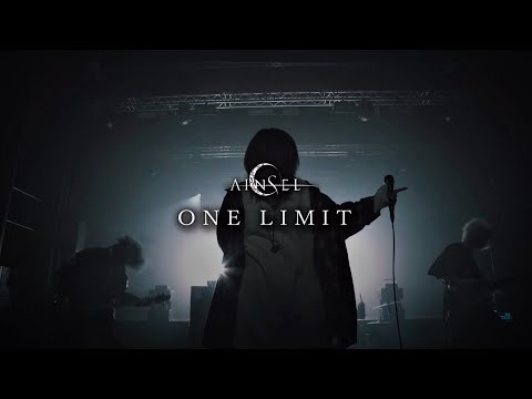 AINSEL - ONE LIMIT [Official Music Video]