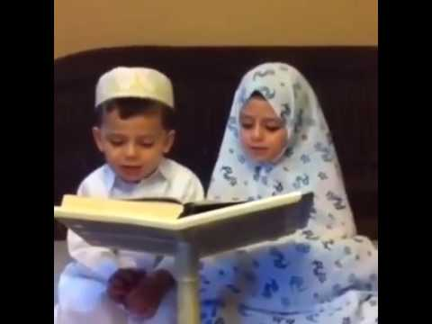 mashallah small childrens reading quran - Small Childrens Images