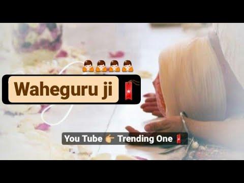Waheguru jii new ringtone