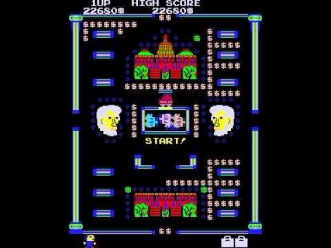 ABSCAM ARCADE GL 1982 PACMAN CLONE HACK MAME ARCADE GAME ...