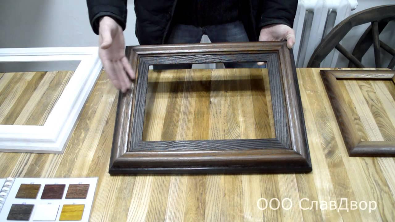 Мастер класс по изготовлению рамок для картин
