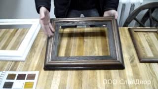 Рамки для картин(Рамки для картин от ООО СлавДвор. Изготовление рамок из массива сосны, дуба, ясеня и других пород дерева...., 2015-12-03T16:03:19.000Z)