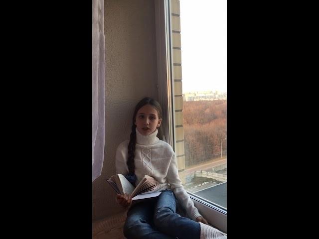 Изображение предпросмотра прочтения – ДарьяИванова читает произведение «Опять весной в окно моё пахнуло...» А.Н.Плещеева