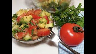 САЛАТ с АВОКАДО за 10 минут.  НЕРЕАЛЬНО ВКУСНЫЙ./ Tomato Avocado Salad