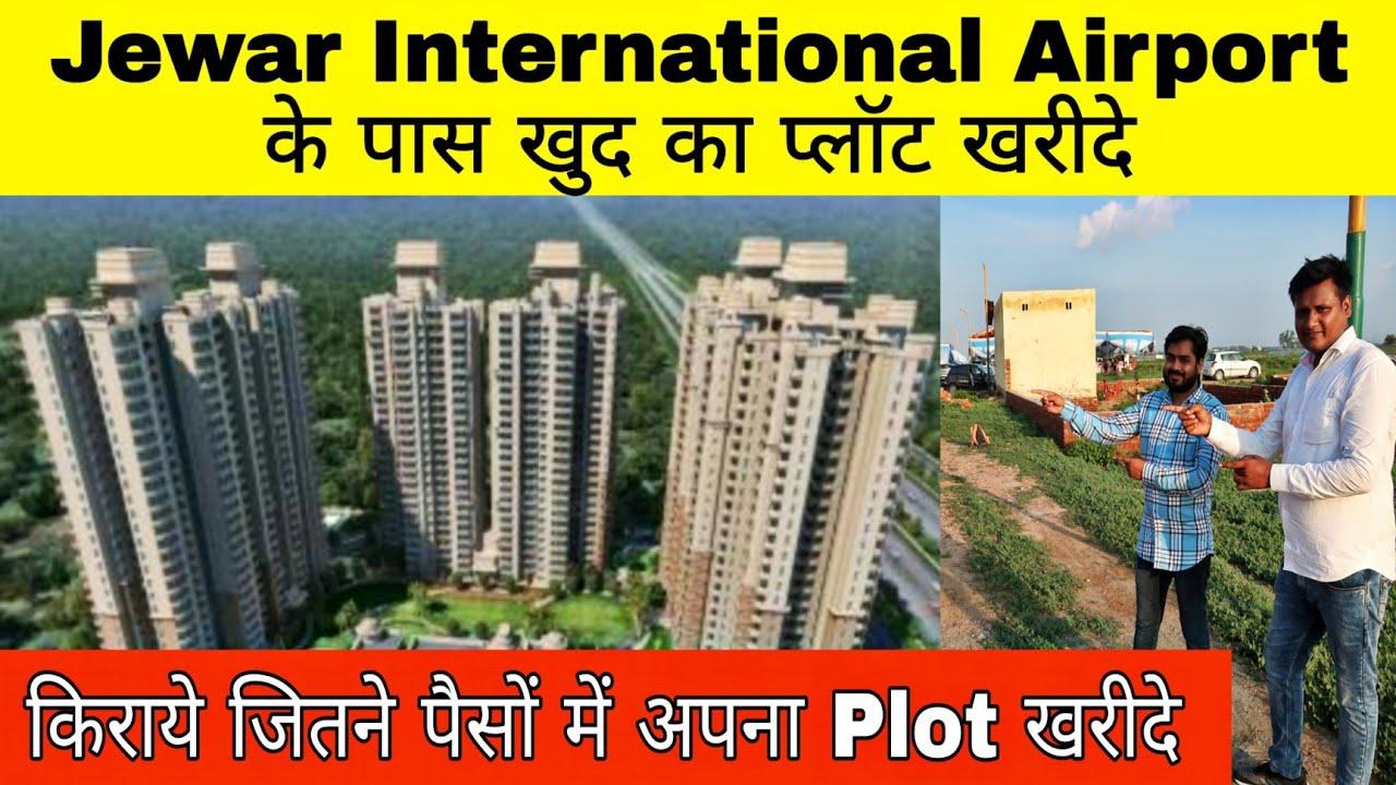 5000 रुपये मासिक किस्त देकर अपना घर बनाए अपने खुद के प्लॉट पे,किराये जितने पैसों में अपना plot खरीदे