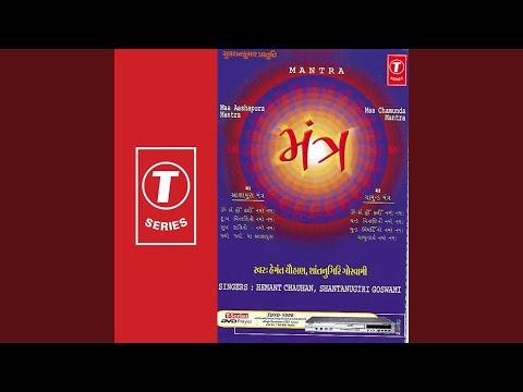 Maa Aashapura Mantra