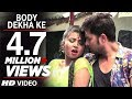Download Body Dekha Ke [ New Bhojpuri  Song ] Premleela MP3 song and Music Video