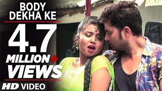 body dekha ke new bhojpuri video song premleela
