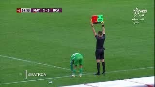 🔴 بث مباشر لمواجهة | #المغرب_التطواني ضد #الرجاء_الرياضي .