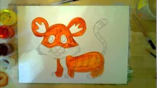 Как нарисовать тигра. УРок по рисованию тигра для детей от 5 лет(Выкладывайте ваши работы в группу: http://vk.com/drawschoolkids Дорогие дети, давайте нарисуем с вами милого тигрёнка..., 2016-03-24T11:14:54.000Z)