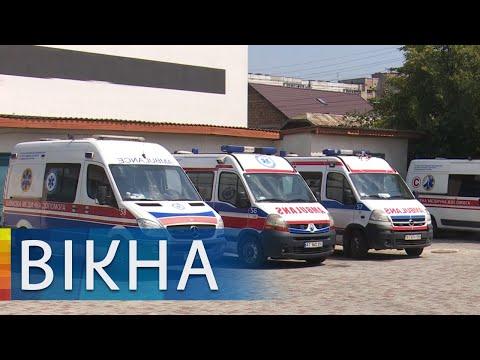 Коронавирус в Украине за 25 августа: статистика и последние новости | Вікна-Новини