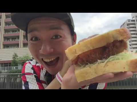 うますぎ有名なパン屋さん✖️メンチカツのコラボサンドイッチ祐ちゃん旅in五反田駅