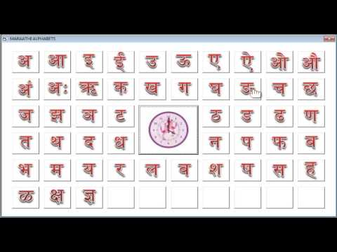 Learn hindi in tamil for free