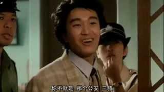 Harlem Shake (San Shu Shake) 三叔抖 (Original)