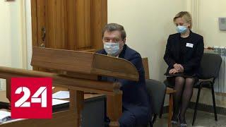 Откуда у мэра Томска Ивана Кляйна больше миллиарда рублей - Россия 24
