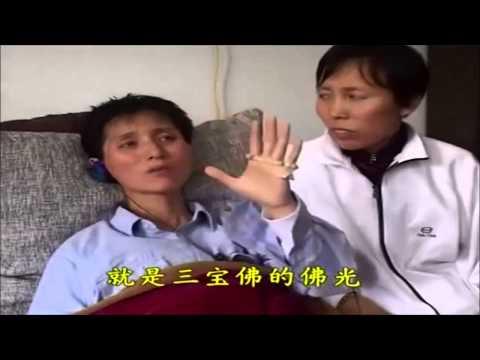 Kỳ Tích Vãng Sanh 2 - Cư Sĩ Lưu Lệ Châu