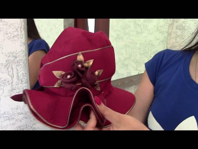Шляпа, Розетта Бордовая