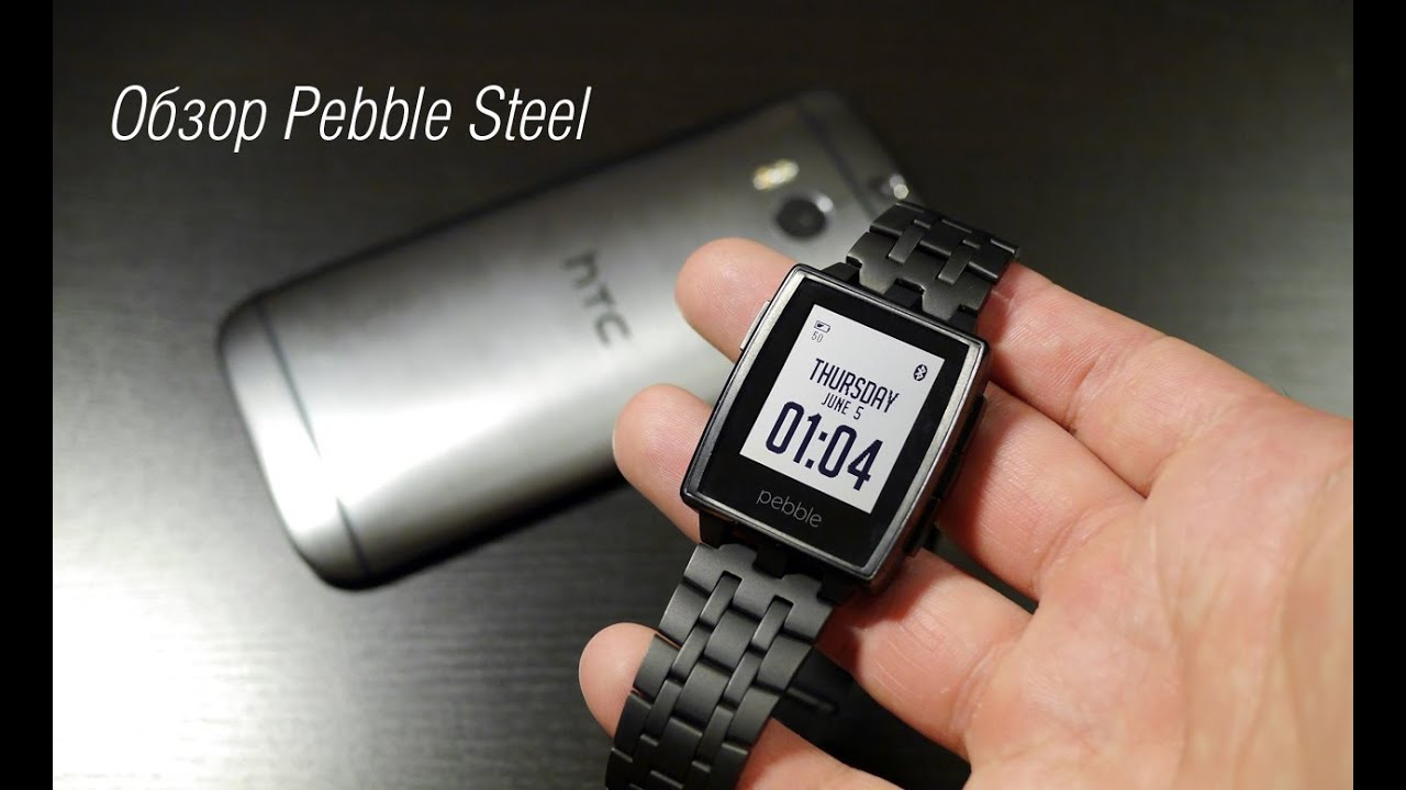 When will Pebble Steel be Available Again