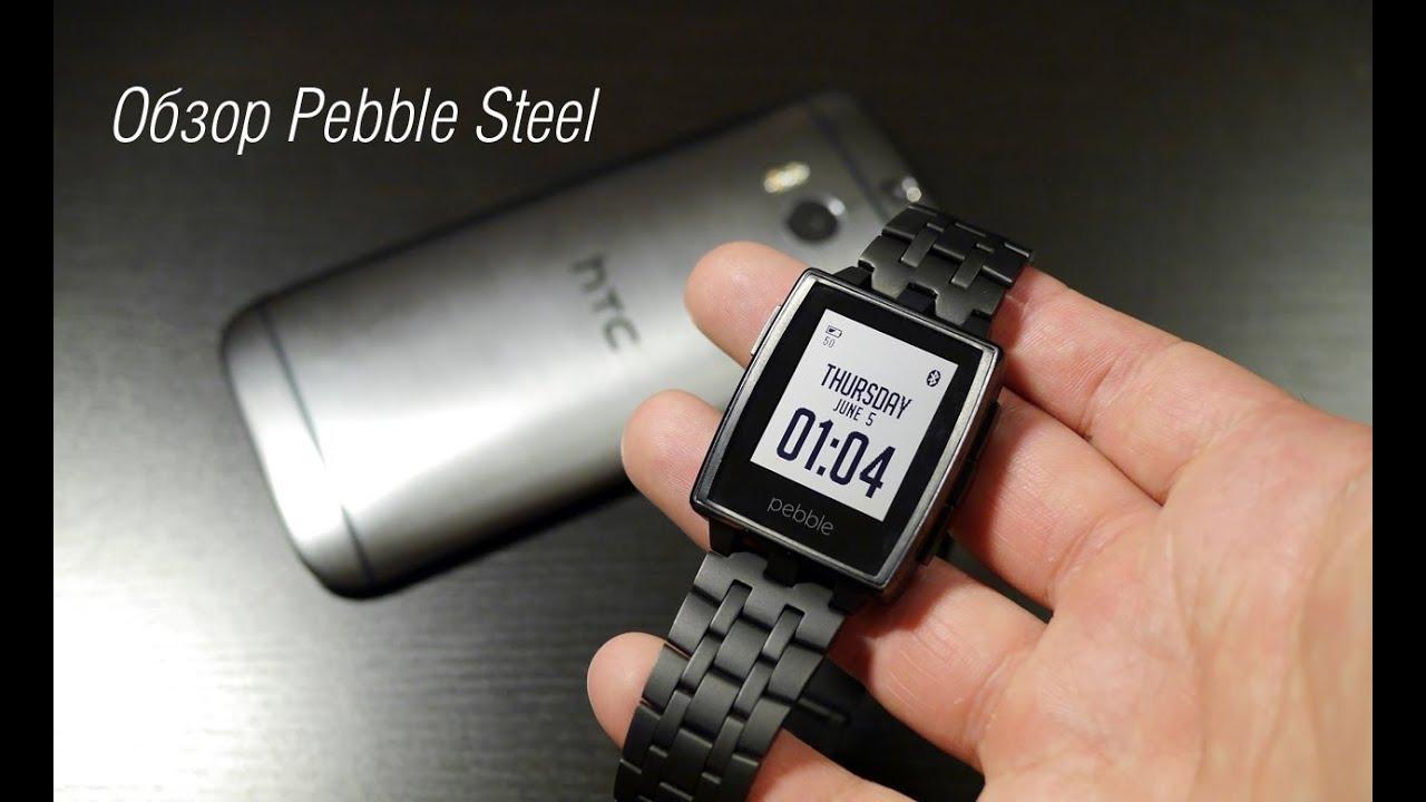 Обзор Pebble Steel