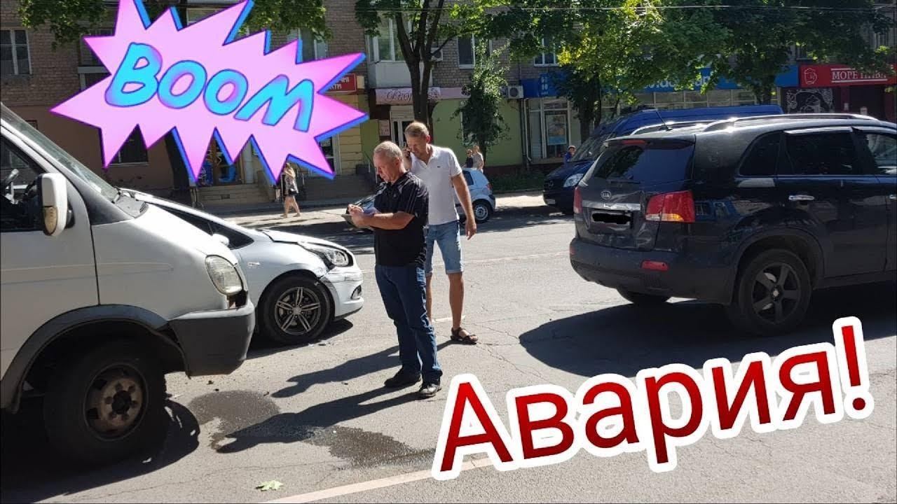 Максим попала аварию