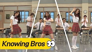 [풀버전 대공개] 에이핑크(Apink) 손나은(Son Na Eun) 'New Face'♪ 댄스★ 아는 형님(Knowing bros) 81회