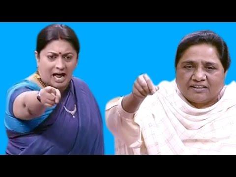 Smriti Irani vs Mayawati   लोकसभा में स्मृति ईरानी और मायावती के बीच रोहित वेमुला पर तीखी बहस