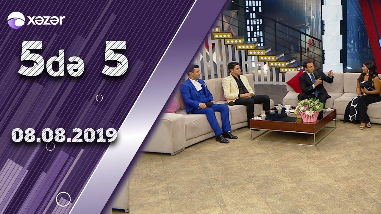 5de 5 - İlkin Əhmədov, Könül Məmmədli, Ali Pormehr, Samir Əliyev 08.08. 2019