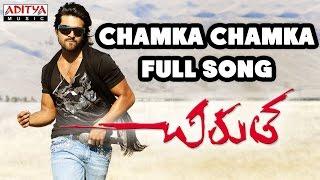 Chamka Chamka Full Song || Chirutha Movie || Ram Charan Teja, Neha