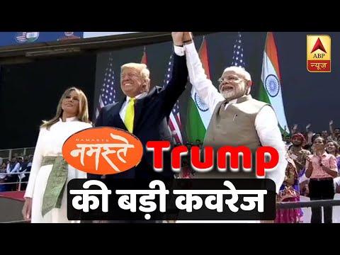 Namaste Trump On