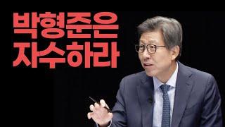 박형준은 자수하라!