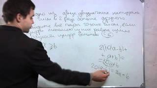 ЕГЭ математика С6.Натуральные числа 1