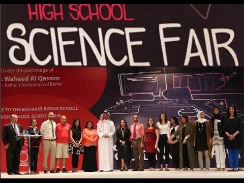 High School Science Fair 2016