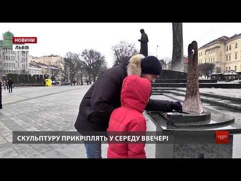 Zaxid.Net: Скульптуру Шевченка з міні-макета забрали для провед...