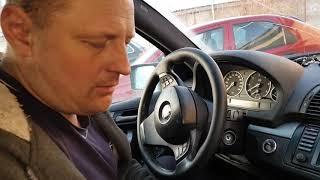 безключевой доступ в BMW X5